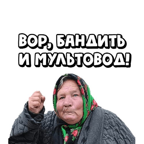 фри�7
