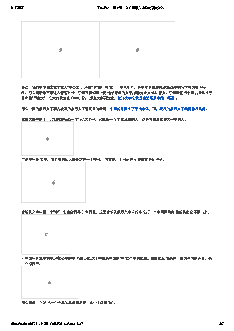 test_Page2
