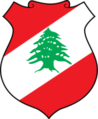 198px-Coat_of_arms_of_Lebanon.svg