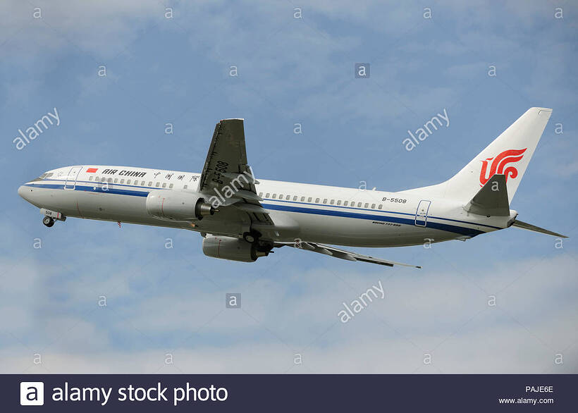 air-china-international-boeing-737-800-taking-off-with-undercarriage-retracting-PAJE6E