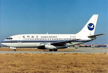 440px-Boeing_737-25C-Adv,_Xiamen_Airlines_AN0193512