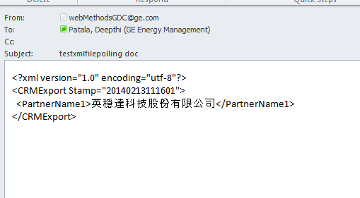 EmailCapturedforChineseCharacters.PNG
