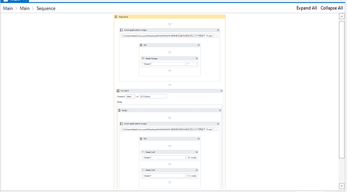 uipath_question_sequence
