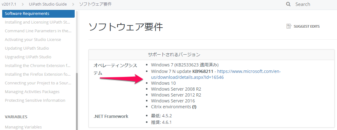 UiPath Studio supported Windows 8 x? - FAQ and Tutorials