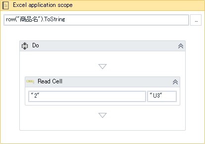 Excel%20application%20scope
