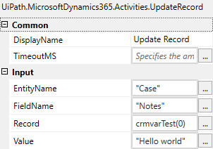 dynamics_update_records_activity