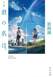 yourname_pic