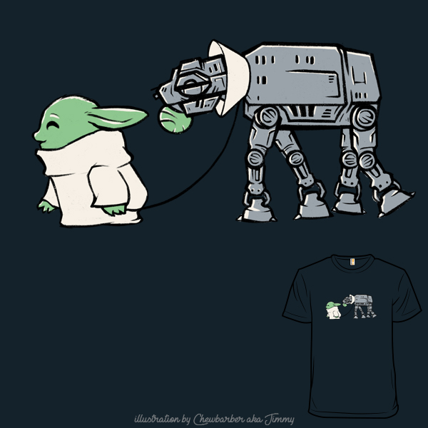 May the PET be with you